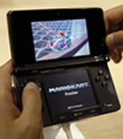The Nintendo 3DS useful for Medical Purposes?