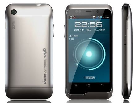 K Touch W700 Android Smartphone from China with Dual Core NVIDIA Tegra 2