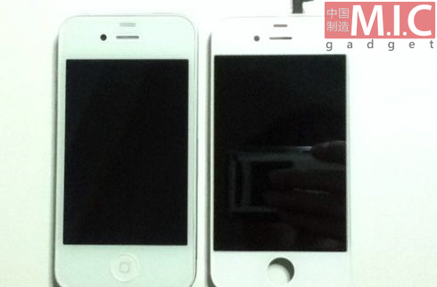 iPhone Latest 5 pictures
