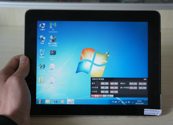 WinPad A 97 Tablet PC a Dual Boot Windows 7 and Android 2.2 from China