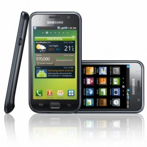 Gadget Breaking News   Samsung Galaxy S Leak